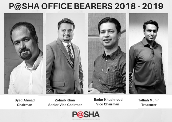 P@SHA CEC NOMINATIONS 2018-2019